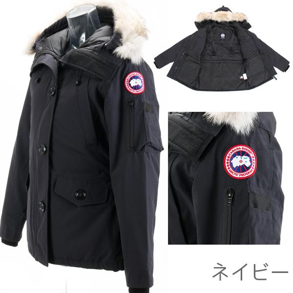 canada goose korea price