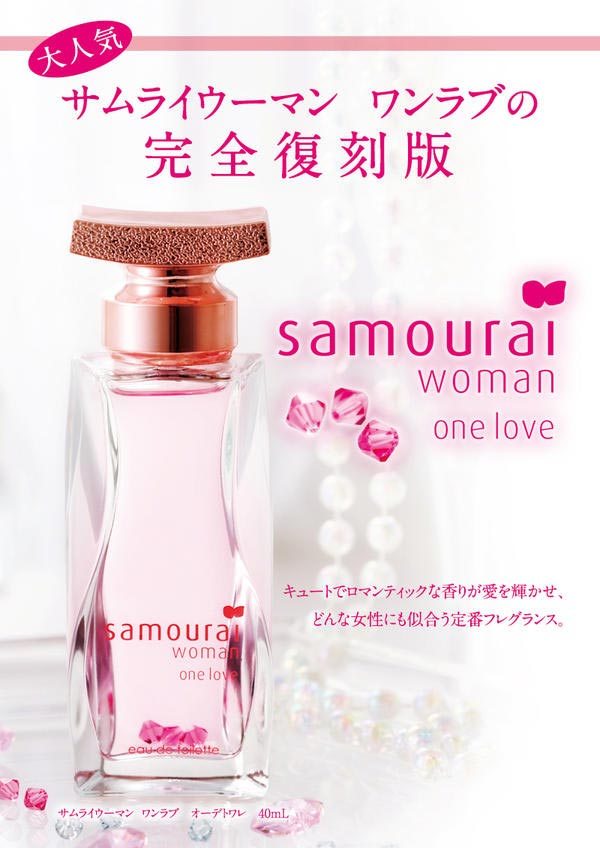 Brand new / samurai perfume alandronsamuraiurman onelove ladies EDT 40 regular / shop / brand products and respect for the aged day sale / new