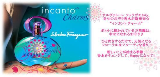 / New Salvatore Ferragamo perfume women Incanto charms EDT 100 ml [Salvatore Ferragamo / genuine / store / brands / Christmas bonus / new /