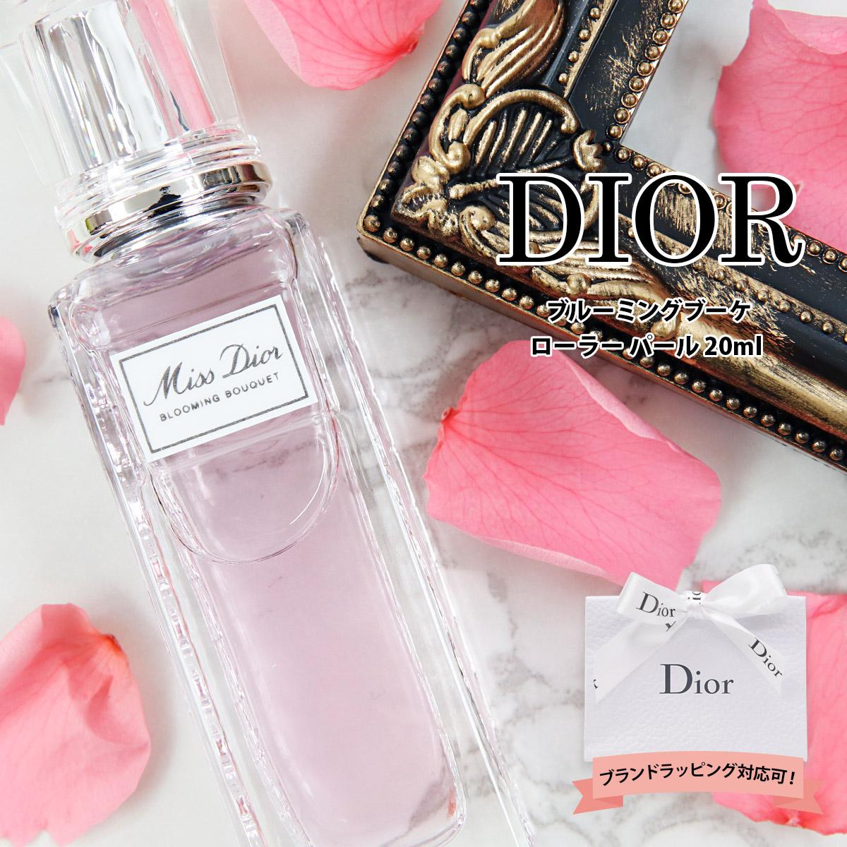 【ポイント最大16倍25日20時~】名入れ クリスチャンディオール Christian Dior 香水 フレグランス ミス ディオール ブルーミング ブーケ ローラー パール 20ml ロールオン 正規品 セール ブランド 新品 新作 2019年 ギフト クリスマス プレゼント