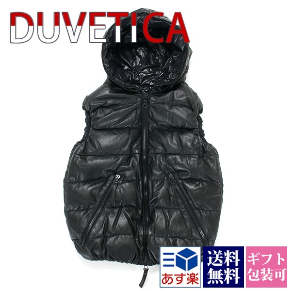 デュベティカ DUVETICA ベスト メンズ ダウンベスト ARISTEO TRE アリステオ トレ ブラック 46サイズ(約Mサイズ) 32-U.2260.70 1134 999ブランド 新品 新作 2018年