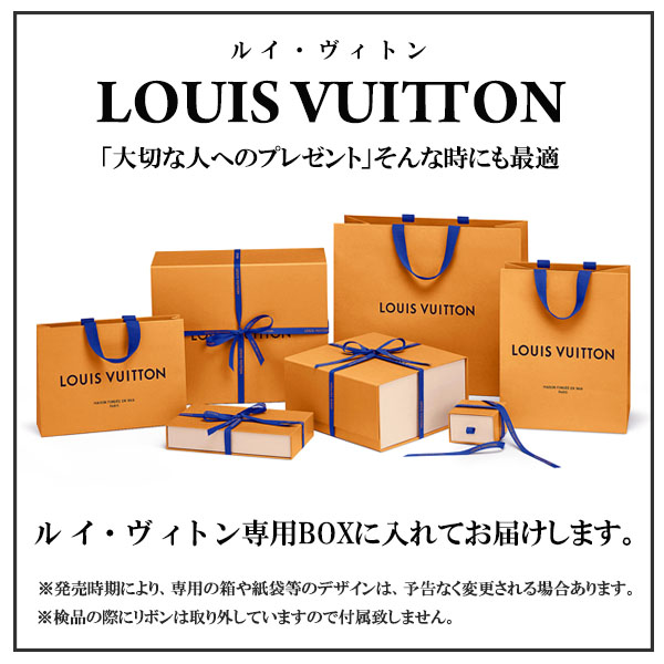 New article Louis Vuitton LOUIS VUITTON key case Lady's cute smart key six モノグラムミュルティクレ 6 ローズバレリーヌピンク M61285 regular article greeting cards sent in the late summer sale 2017 brand-name products