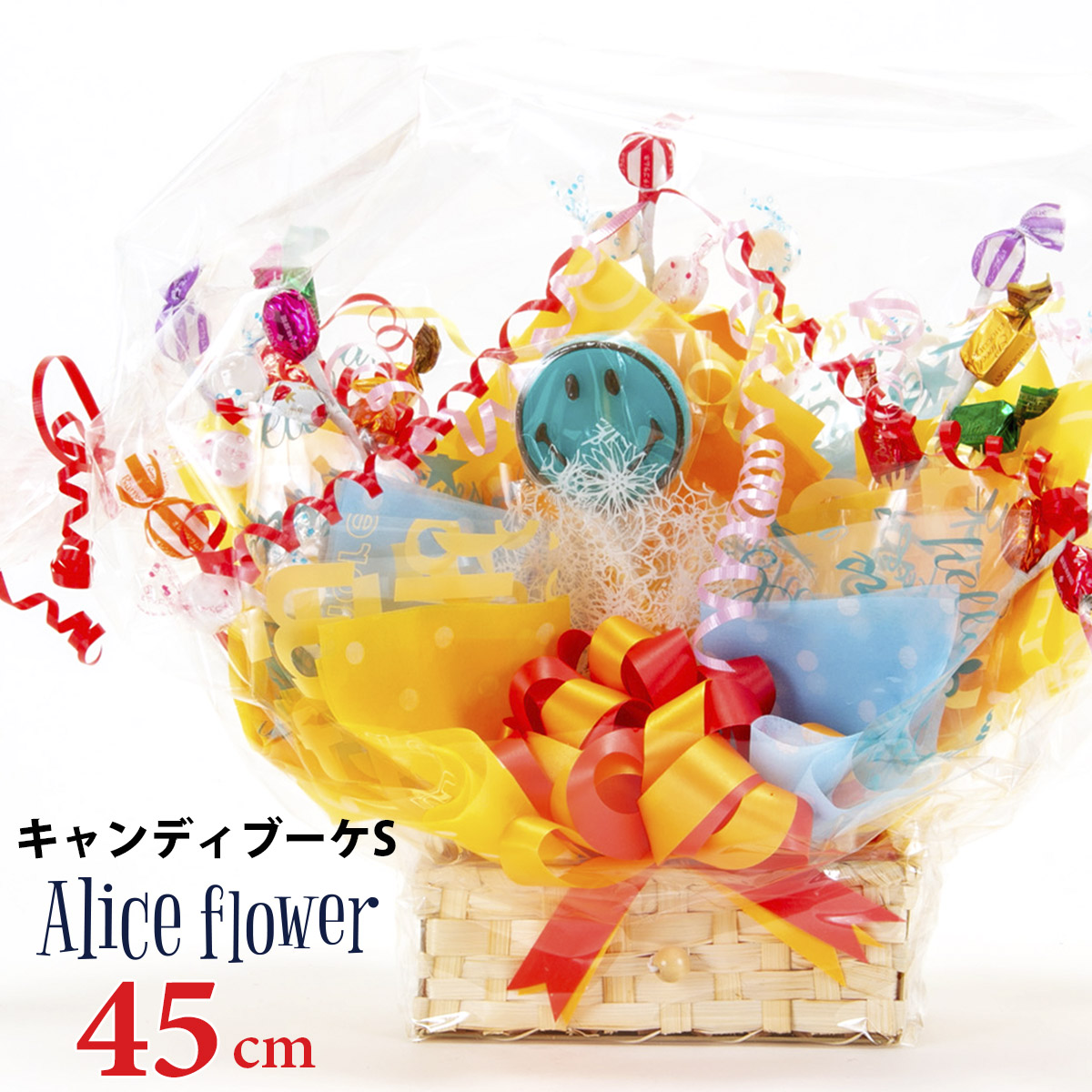 Candy Bouquet Version Happy Surprise S Size Women Birthday Gift Suites Arranged Welcome Retirement Marriage Memorial Day