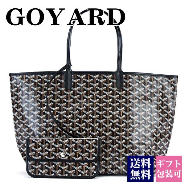 Goyard Bag Mens Womens Tote Black Amalouis Pm 01 St Louis Luxury Brand