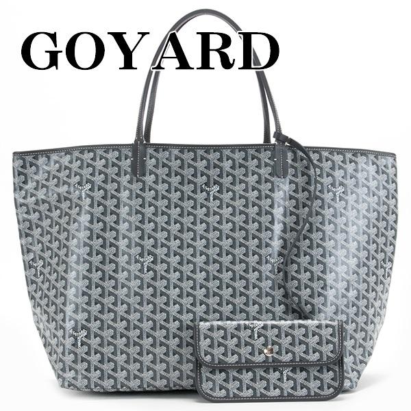Sale / new Goyard GOYARD bag tote bag a4 men's women's St. Louis GM herringbone gray AMALOUIS GM 51 genuine / store / brands / senior citizen's day