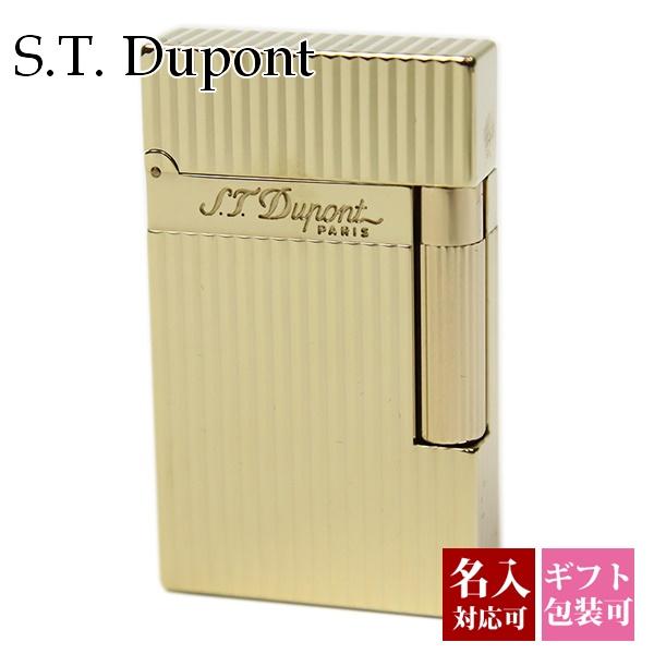 【名入れ】 エステー デュポン S.T.Dupont ライター メンズ 喫煙具 LIGNE2 ライン2 モンパルナス ヴァーティカルライン イエローゴールド 16827 正規品 ブランド 新品 新作 2020年 ギフト プレゼント