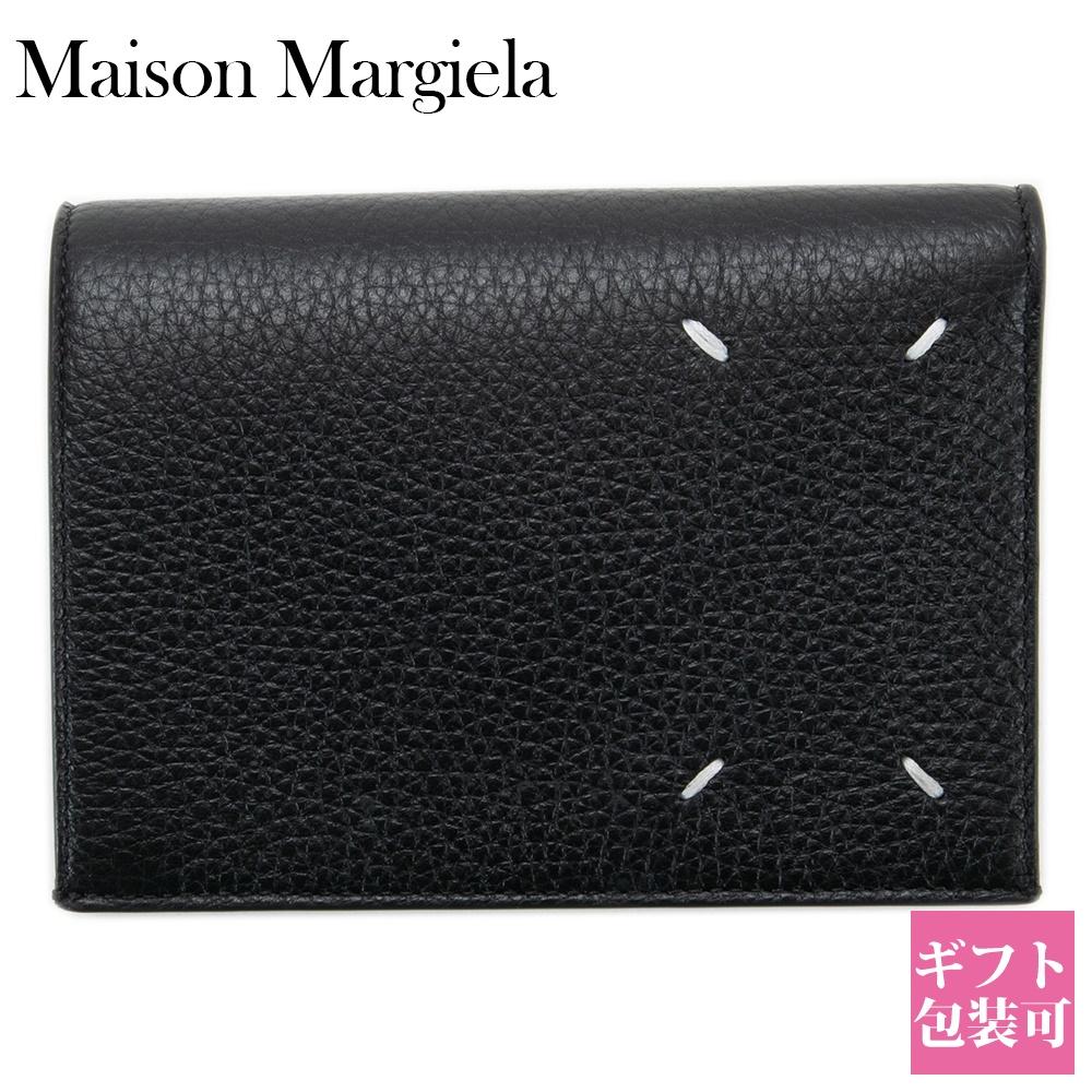 メゾンマルジェラ 財布 二つ折り財布 メンズ レディース レザー ブラック 黒 BLACK ブラック S35UI0430 P2686 H1669