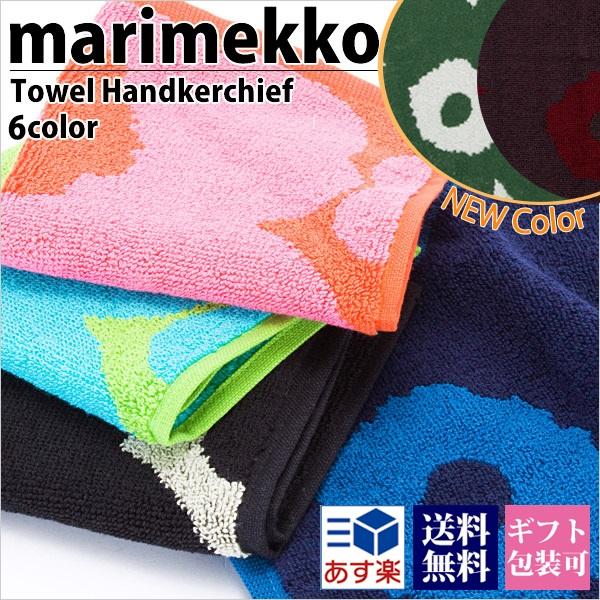 Marimekko 068