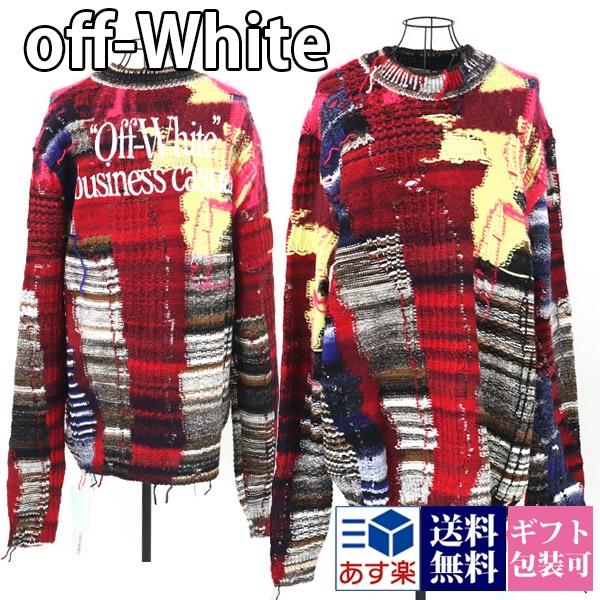 オフホワイト OFF-WHITE ニット セーター パッチワーク 【OFF WHITE 大きいサイズ 男性 ロングスリーブニット KNITWEAR Business Casual ヴァージルアブロー 新品 正規品 セール VIRGIL ABLOH】 ギフト
