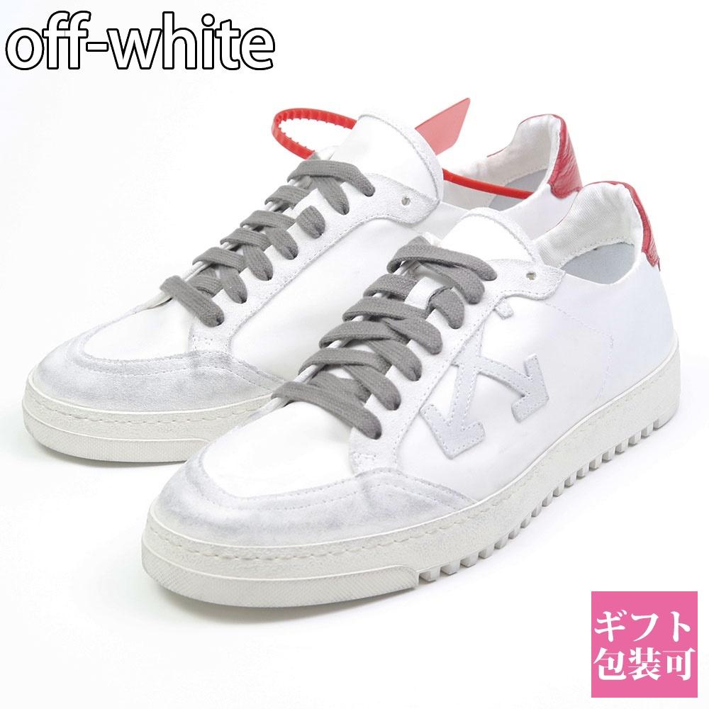 オフホワイト off-white スニーカー 靴 ビンテージ加工 ホワイト/レッド OMIA042R20D390540120 2.0 SNEAKER WHITE RED