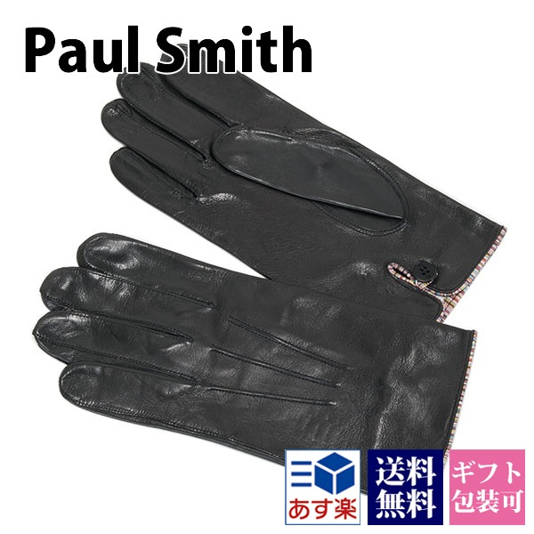 【即納】あす楽対応 ポールスミス Paul Smith グローブ メンズ レザー 革製 手袋 防寒 ブラック 黒 ARXC 028D G21 BZ 正規品 セール シンプルブランド 新品 新作 2018年