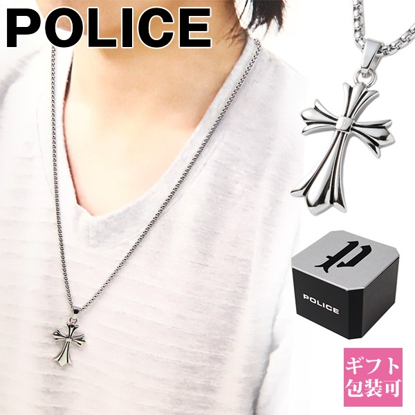 Rakuten Ichiba Shop World Gift Cavatina Celebration Of New Police