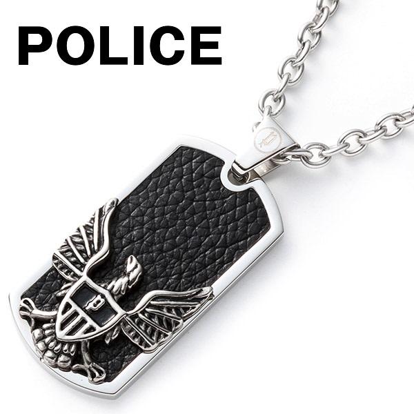 Rakuten ichiba shop world gift cavatina rakuten global market police police necklace men pendant tag plate independence silver 25712pss01 regular article white day gift aloadofball Gallery