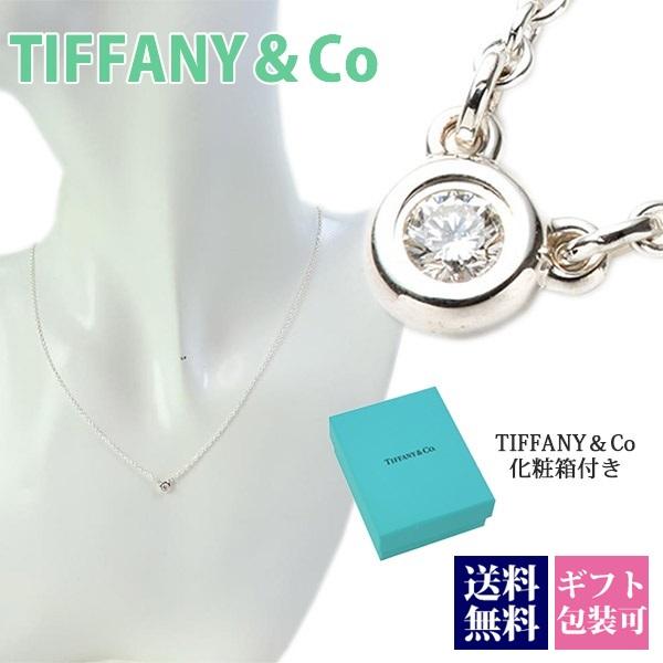 2861ed105cb3 Store   brands   Christmas bonus new   new Tiffany TIFFANY  amp  co  necklace ladies pendant accessories mini silver diamond visa yard TIFFANY Co  24944387 ...
