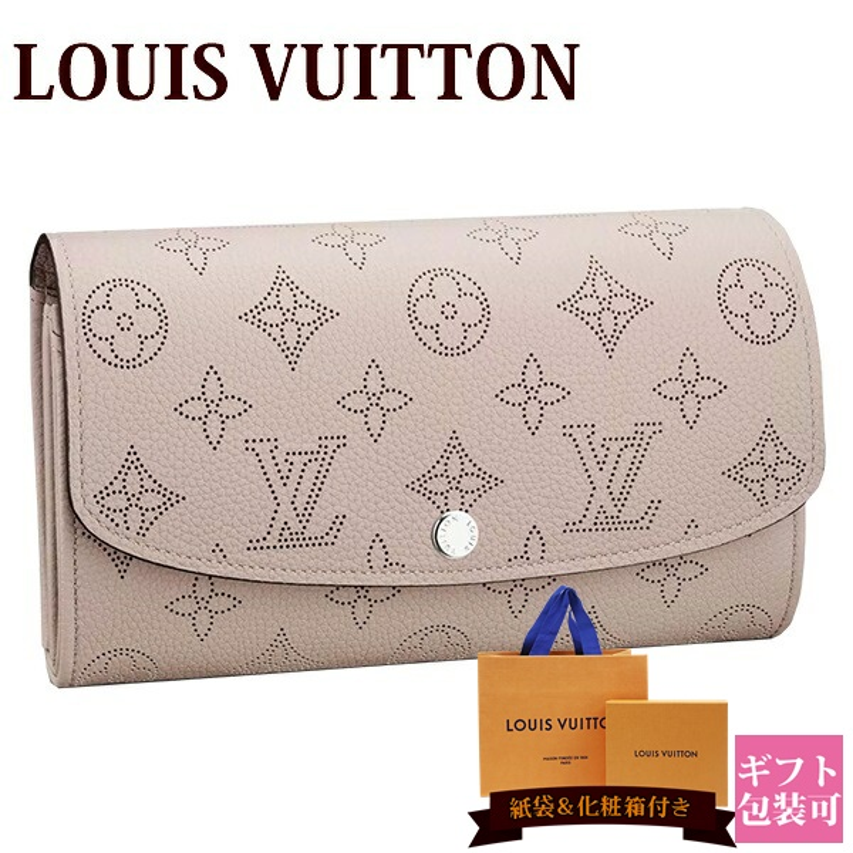 ルイヴィトン 財布 長財布 新品 レディース 二つ折り ポルトフォイユ・イリス 正規品 LOUISVUITTON M60144