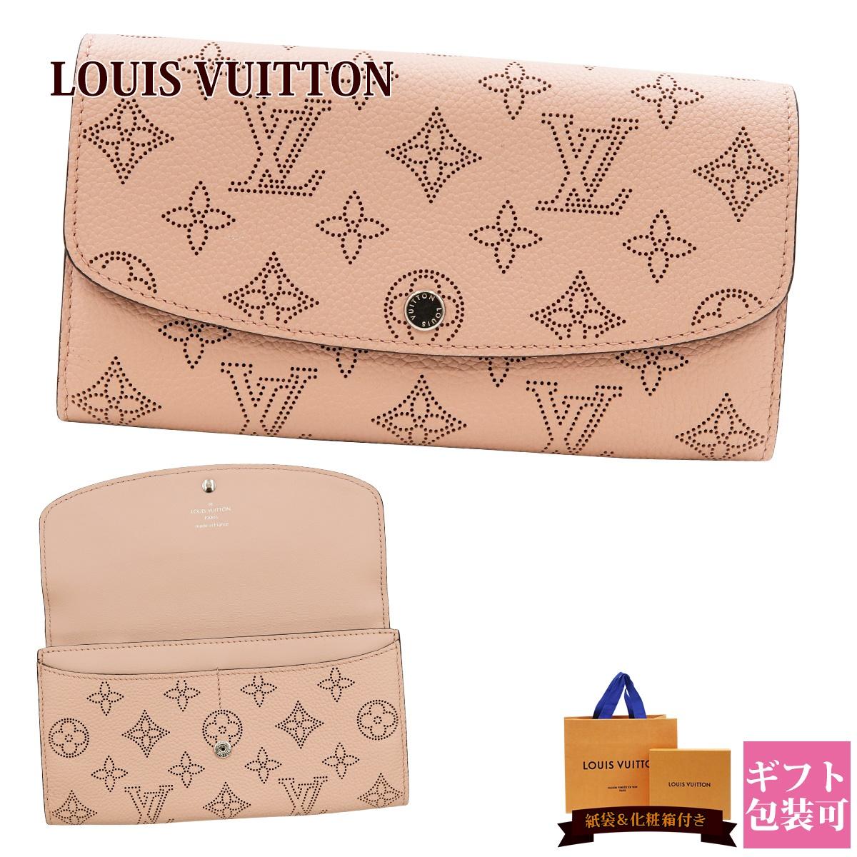 LOUISVUITTON ルイヴィトン ヴィトン 財布 長財布 新品 レディース 二つ折り ポルトフォイユ・イリス 正規品 M60145 ギフト ホワイトデー プレゼント