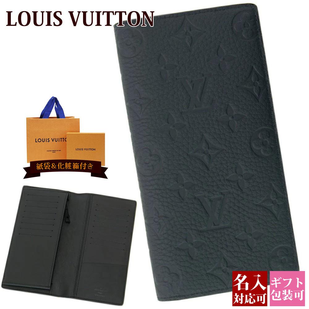 ルイヴィトン LOUIS VUITTON 財布 メンズ 長財布 二つ折り モノグラム エンボス ポルトフォイユ・ブラザ ブラック M69038