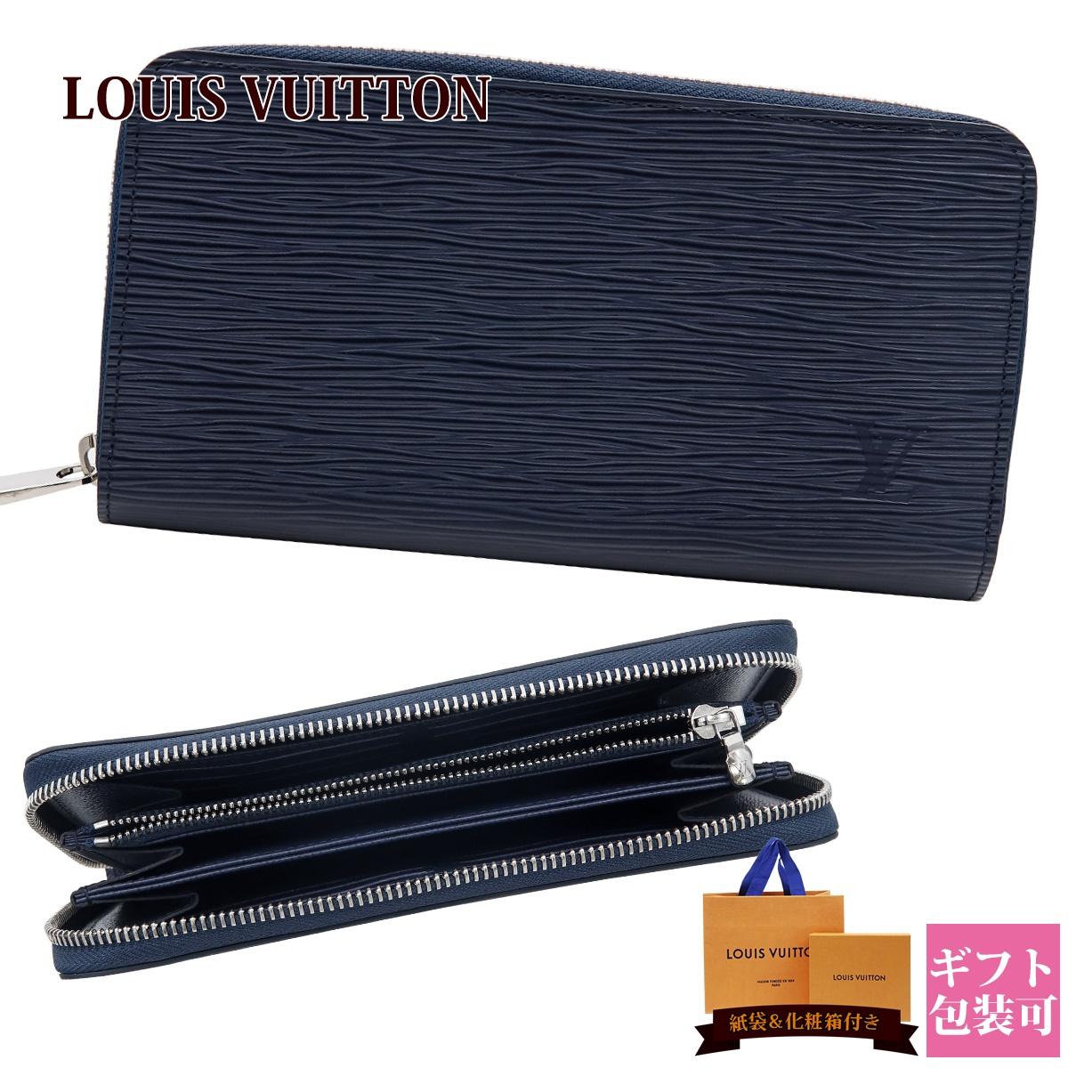ルイヴィトン 長財布 ヴィトン 財布 LOUISVUITTON 小銭入れあり メンズ レディース ラウンドファスナー エピ ジッピー・ウォレット アンディゴブルー クラシックブルー M61873 ホワイトデー プレゼント
