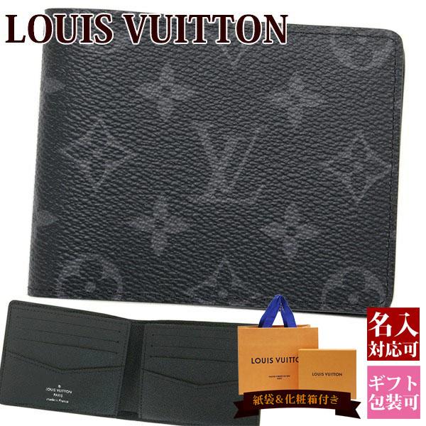 ルイヴィトン LOUIS VUITTON 財布 メンズ 二つ折り財布 マスキュリン ポルトフォイユ・スレンダー モノグラム・エクリプス M62294