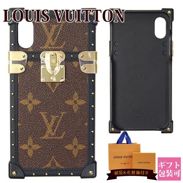 【ポイント5倍!5日カードと要エントリー】ルイヴィトン LOUIS VUITTON iPhoneケース スマホケース アイ・トランク IPHONE X & XS モノグラム M62618 ホワイトデー プレゼント