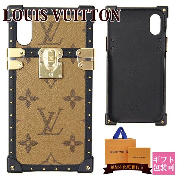【ポイント5倍!5日カードと要エントリー】ルイヴィトン LOUIS VUITTON iPhoneケース スマホケース アイ・トランク IPHONE X & XS モノグラム・リバース M62619 ホワイトデー プレゼント