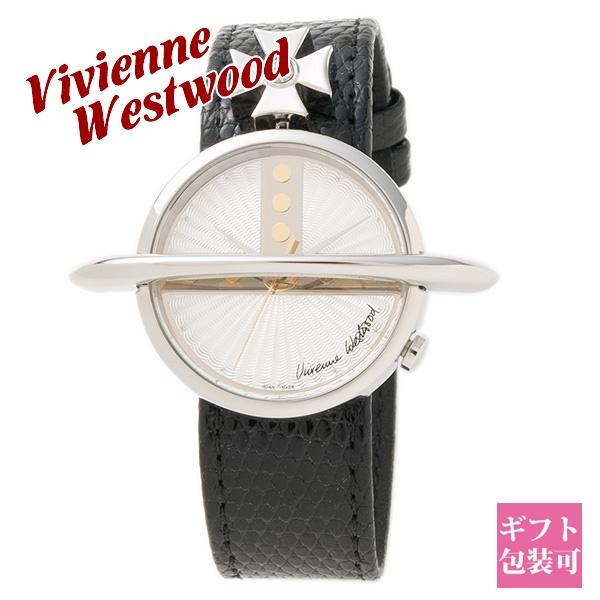 ヴィヴィアンウエストウッド Vivienne Westwood 時計 腕時計 レディース オーブ クオーツ レザーベルト 15周年 限定 ホワイトデー プレゼント
