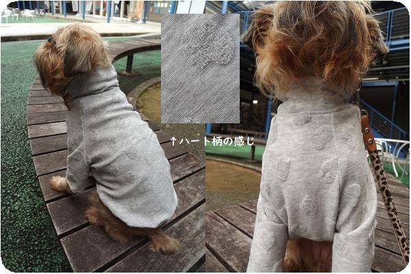 【犬服オリジナル】普段着に・グレー地ハート型ジャガード加工ハイネック袖付mrfw0221 #犬服通販 #ボストンテリア #フレンチブルドッグ #パグ #ペチャ #小型犬 #トイプードル #チワワ #ヨーキー #マルチーズ