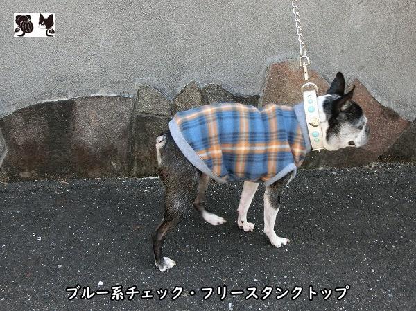 可愛い オシャレ 個性的犬服 ドッグウエアDOGWEAR 犬服オリジナル 普段着に ブルー系チェック フリース犬服mrfw0322 #犬服通販 超激安 #ヨーキー #ボストンテリア #パグ #チワワ #ペチャ #トイプードル #フレンチブルドッグ #小型犬 #マルチーズ 高い素材