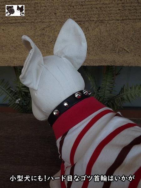 定番 ハード目 人気の定番 シンプルなゴツスタッズ首輪 送料無料 サイズオーダーOK MR Factory 1.5cm幅 パピー トイプードル ブリュッセルグリフォン チワワ 低価格 ヌメ革首輪mr0029 ダックス マルチーズ 小型犬