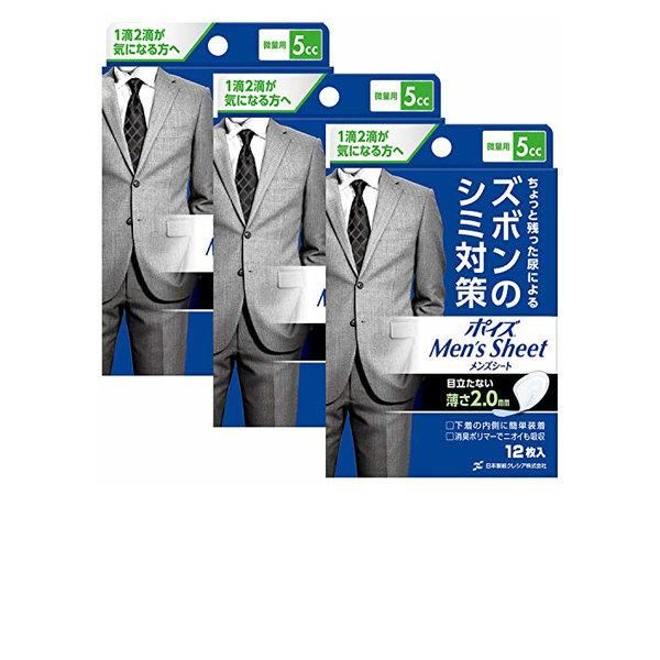 まとめ買い ポイズ メンズシート 微量タイプ5cc 男性用 豊富な品 超歓迎された ズボンのシミ対策 12枚×3個セット 12.5×19cm