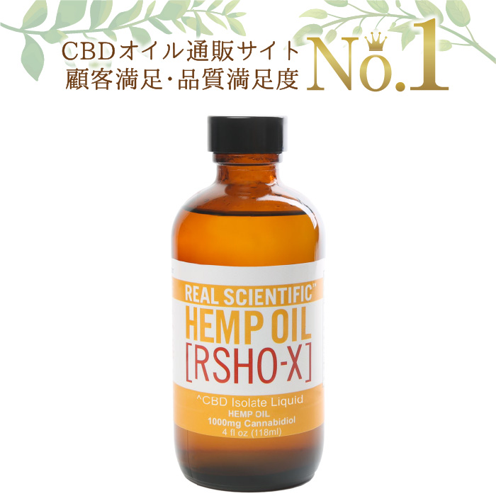 CBDオイル CBD含有量1000mg RSHO-X 濃度約1% 濃度約1% CBD含有量1000mg 全体容量118ml 全体容量118ml ヘンプメッズ カンナビジオール MCTオイル(ココナッツ)使用, 抹茶と茶道具 t4u 香月園:2144d650 --- officewill.xsrv.jp