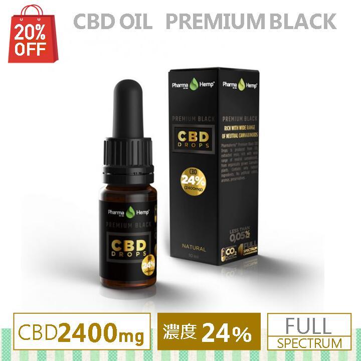 【20%OFFクーポン付】CBDオイル 24% 2,400mg 高濃度 Premium Black プレミアムブラック 10ml フルスペクトラム PharmaHemp ファーマヘンプ カンナビジオール オーガニック オイルドロップ -101-03