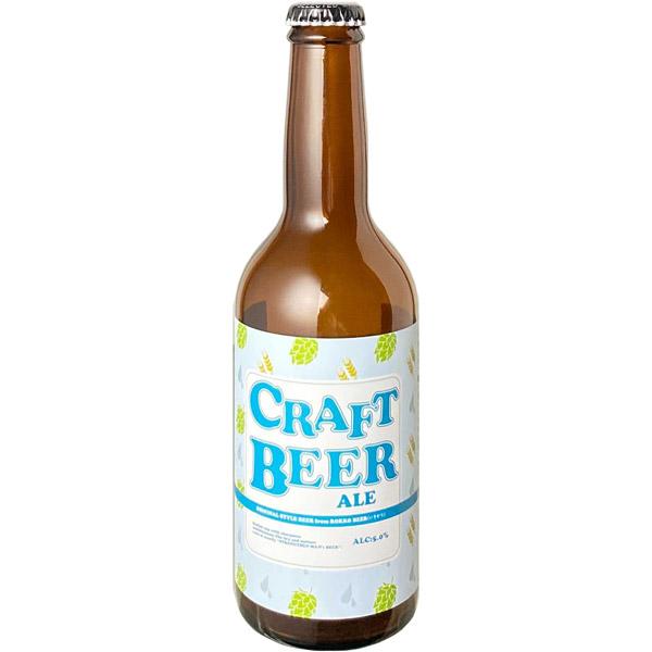 当店オリジナルビール 国産クラフトビール ALE エール 330ml 5☆好評 5.0% 兵庫県 売り込み 六甲ビール