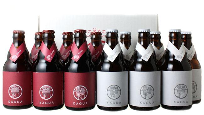 最上級の和ビール 赤 白 両方入った12本セット 送料無料 馨和 贈り物に かぐあ 白330ml×各6本 全国どこでも送料無料 KAGUA 12本ギフトセット クール便は別途300円加算 供え