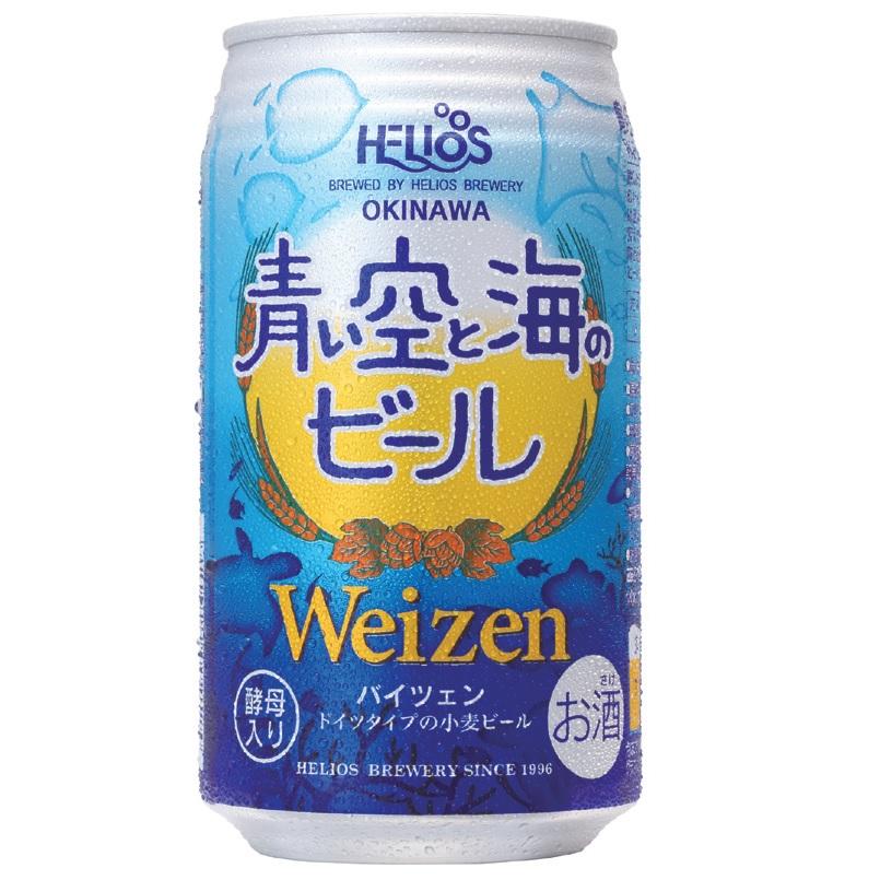 青い空と海のビール (缶) 5% 350ml ヘリオス酒造 【沖縄産!クラフトビール!】