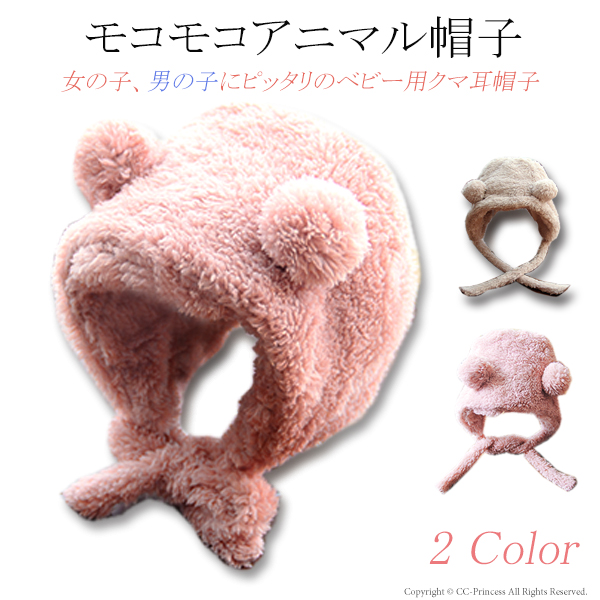5cf0f46e0 The pretty outing Christmas fashion present boy sea sea princess who is  warm in the fall and winter in child boy 0 time of the baby baby hat gray  pink ...