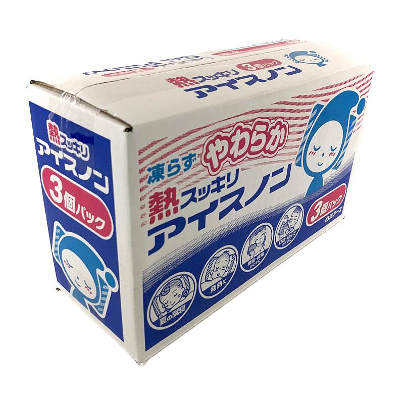 購入 コストコ COSTCO 白元アース 熱すっきり Ice 3個 Pillow アイスノン オリジナル