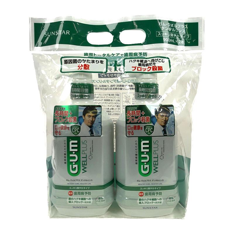 トレンド コストコ 『4年保証』 COSTCO ガム ウェルプラス デンタルリンス 900ml×2本 Wellplus Gum Dental Rinse