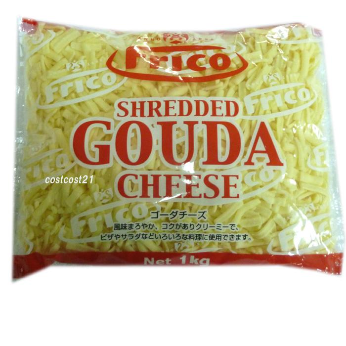 コストコ COSTCO オランダ 1kg ゴーダチーズ 海外並行輸入正規品 着後レビューで 送料無料 シュレッド