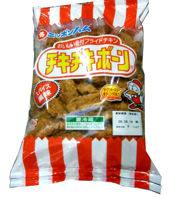 正規販売店 コストコ 爆安プライス COSTCO 日本ハム チキチキボーン 1kg