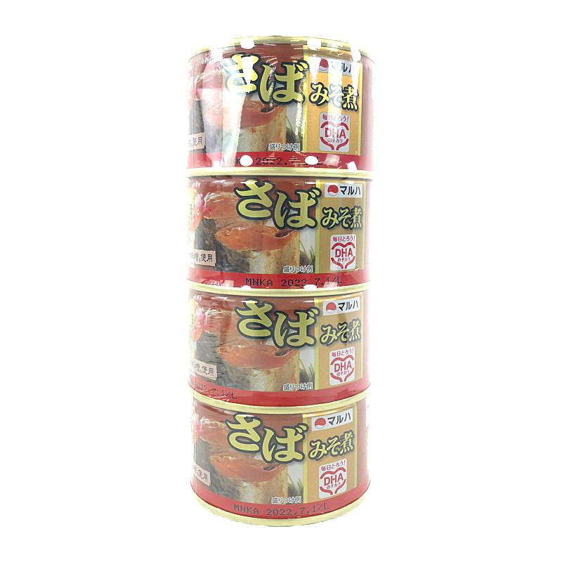 コストコ COSTCO 在庫あり マルハニチロ さばみそ煮 月花 人気の製品 200g×4缶 Maruha Canned Mackerel