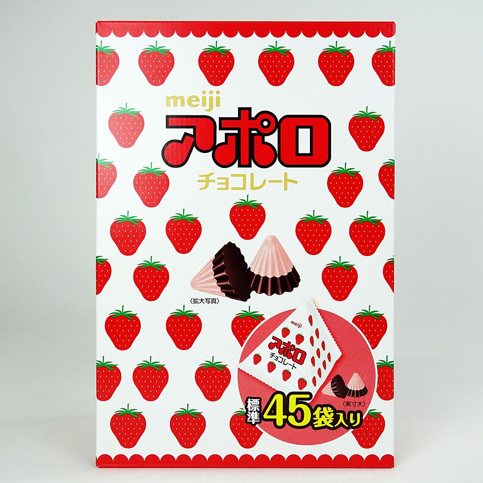 コストコ COSTCO 明治 アポロ 高価値 大箱 45袋入り Chocolate 675g 激安超特価 Meiji Apollo