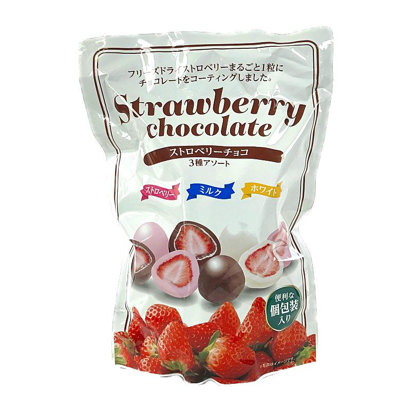 コストコ COSTCO クリート ストロベリー 税込 チョコレート Chocolate 400g Straeberry SALE開催中