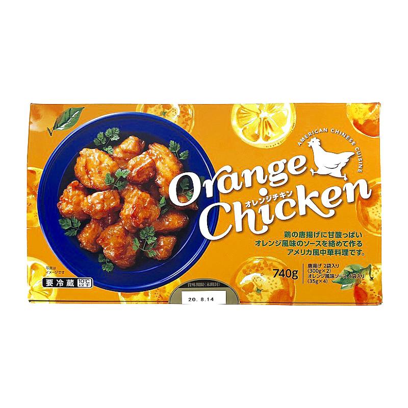 コストコ COSTCO お買得 伊藤ハム オレンジチキン 300g×2 Chicken 激安卸販売新品 Orange Ito Ham