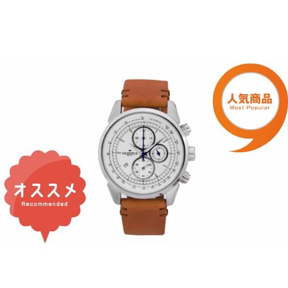 ≪安心の日本製≫クロノグラフ 腕時計 最高級イタリアンレザーベルト 紳士用GRANDEUR PLUS(グランドール プラス) 腕時計 白文字盤(茶ベルト) [grp001w1]