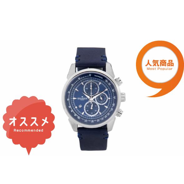 ≪安心の日本製≫クロノグラフ 腕時計 最高級イタリアンレザーベルト 紳士用GRANDEUR PLUS(グランドール プラス) 腕時計 青文字盤(青ベルト) [grp001w2]