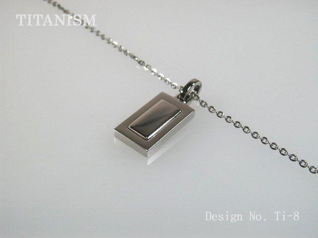 TITANISUM(チタニズム) ペンダント No.Tisp-8