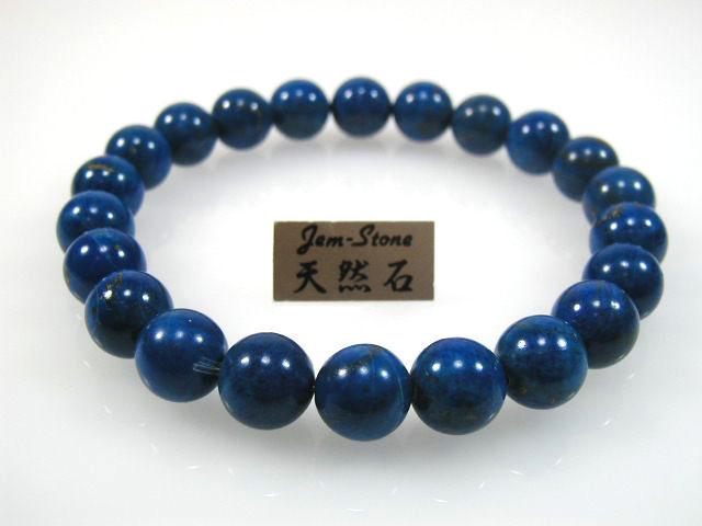 天然石(パワーストーン)ラピスラズリ10mm玉ブレスレット(瑠璃数珠ブレスレット)(浄化済み)【超得0310】