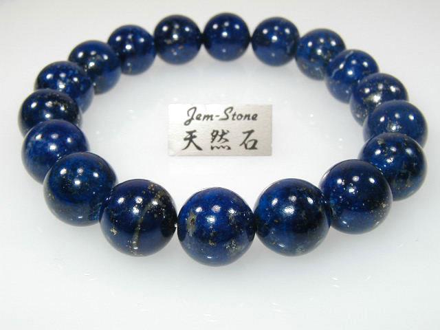ラピスラズ天然石(パワーストーン)ラピスラズリ12mm玉ブレスレット(瑠璃数珠ブレスレット)(浄化済み)【超得0310】