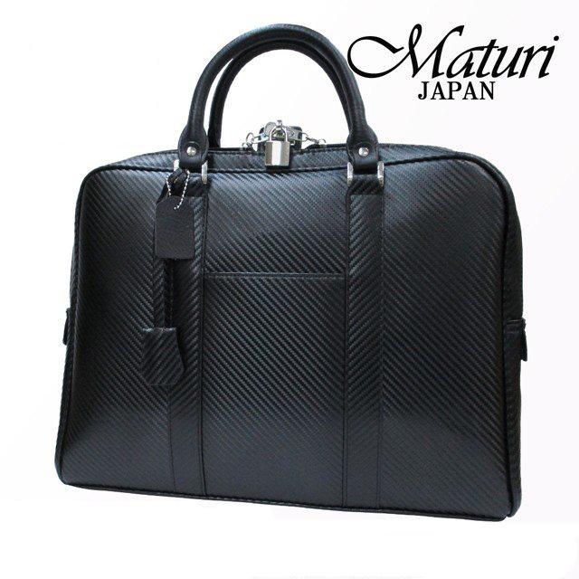ビジネスバッグ A4ファイル対応 カーボン調 カーボンレザー メンズ ブリーフケース 鍵付き Maturi マトゥーリ MT-31 ビジネス 就活 リクルート 送料無料
